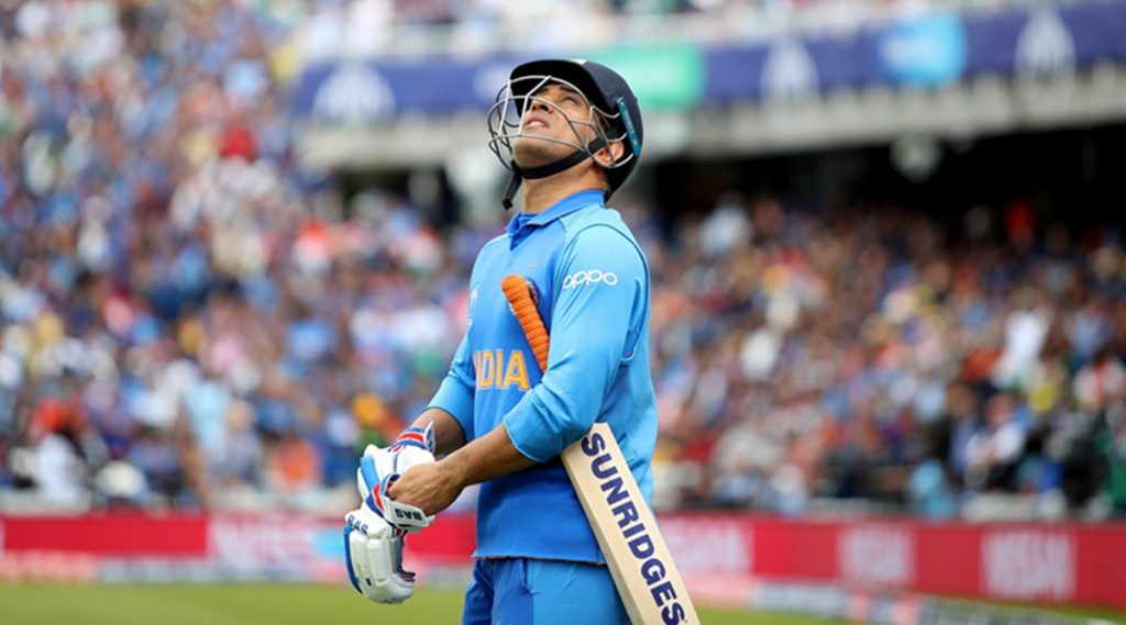 CRICKET FANS MS DHONI MAHENDRA SINGH DHONI RETIRED RETIREMENT